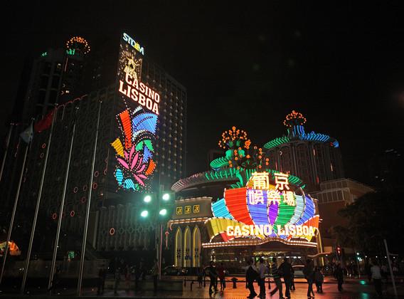 【高性价比】 澳门2晚3天百变自由行【葡京酒店/澳门微度假】
