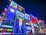 大阪6日游,大阪6日游费用-中青旅遨游网