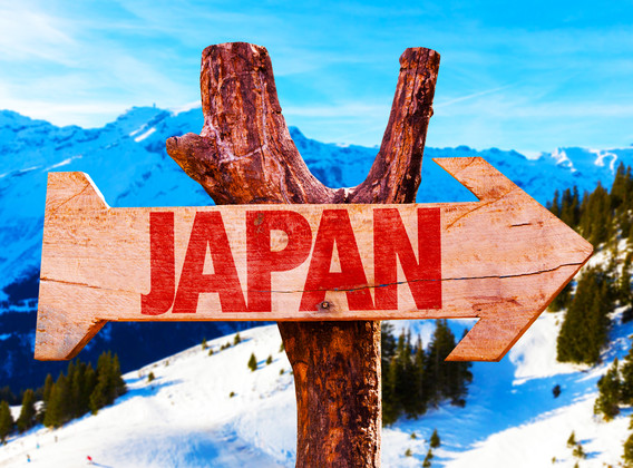 【超值奢玩】日本东京4晚5天百变自由行【品东京/明星冠军/超值家庭套餐 性价比首选】