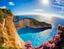 雅典11日游,雅典11日游费用-中青旅遨游网
