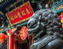 香港5日游,香港5日游费用-中青旅遨游网