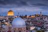 【企业尊享】以色列公务考察6日游【奖励旅游/公务考察/随心定制】