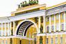 【海航直飞】俄罗斯莫斯科/圣彼得堡/金环古镇深度8日游【四大庄园/特色俄餐】