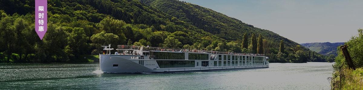 水晶邮轮 多瑙河的梦想与探索